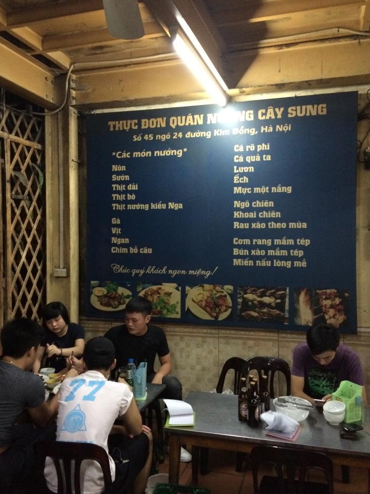 hanoi menu