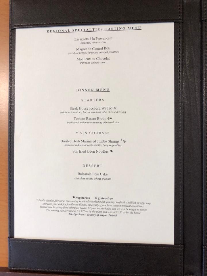 v menu 1